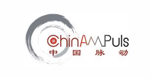 China am Puls