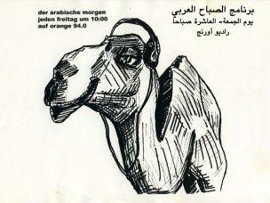 Der arabische Morgen